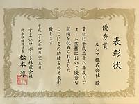 20170426_102728_2
